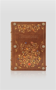 Biblia-Rosyjska